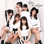 Qam 「be with you」